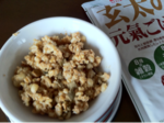 iphone/image-20110826091656.png